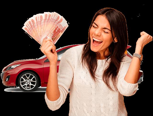 Что лучше: кредит в банке или довериться автоломбарду, оставив под залог авто